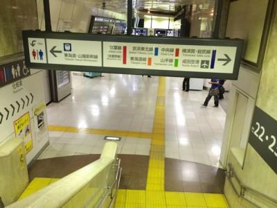 階段を降りて行くと看板