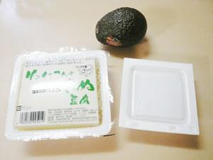 アボカド豆腐納豆丼の材料