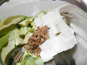 アボカド豆腐納豆丼 作り方