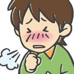 子供の夜中の咳