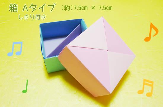 ハート 折り紙 折り紙 作り方 箱 : topic-good.com