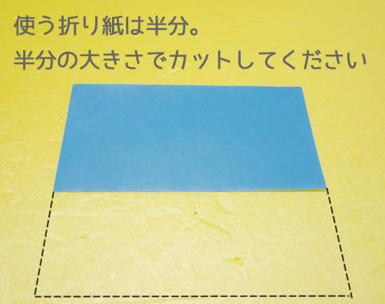 ハート 折り紙:折り紙 ハートの指輪-topic-good.com