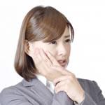 歯が痛い!痛みを緩和させる6つの即効対処法と5つのNG行動