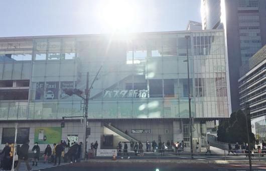新宿駅 甲州街道改札から見たバスタ新宿