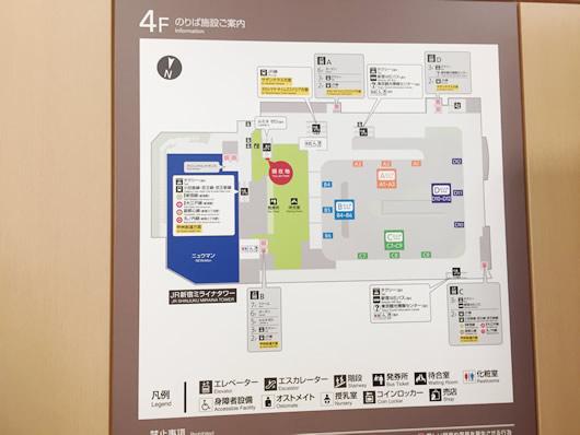 バスタ新宿4F 乗り場施設案内図