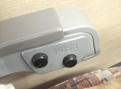 上越新幹線 座席のボタン