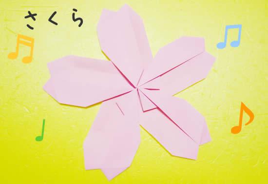 折り紙のさくら 完成図♪