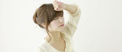 自律神経失調症の治し方とは?