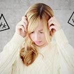 歯が痛いのはストレスが原因?