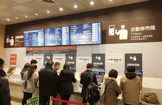 バスタ新宿4Fの自動券売機