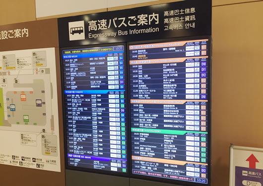 バスタ新宿4F 発着バスの案内版